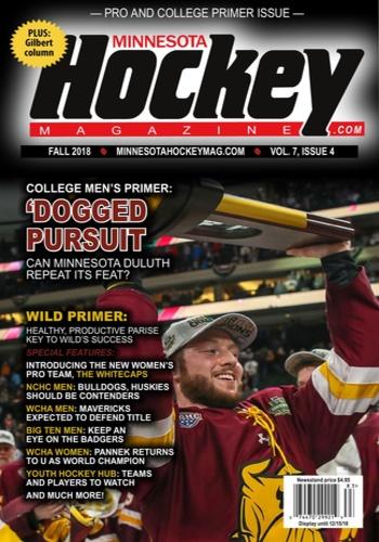 digital magazine Minnesota Hockey Magazine publishing software