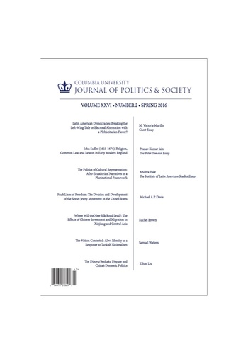 digital magazine Journal of Politics & Society publishing software