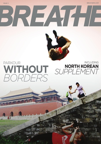 digital magazine Breathe Parkour Magazine publishing software